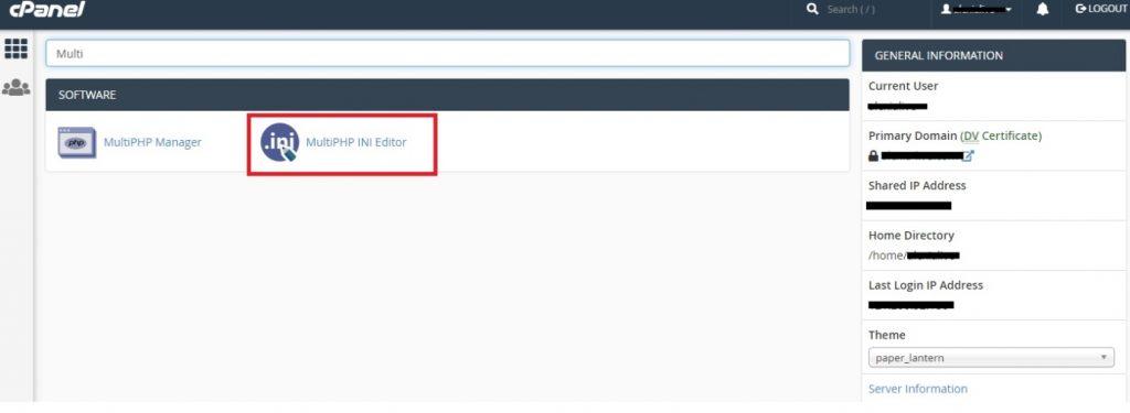 MultiPHP INI Editor in cPanel
